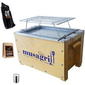 431bac3ba4a6 Caja China de Mesa Galv+Parrilla de Varillas Niqueladas+Set BBQ con Mandil+