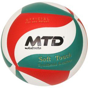 69557480a1c8f Pelota Balón de Voley MTD Peso y Medida Oficial - Verde