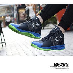 5bd5aaf9c55b3 Pareja Zapatos De Baloncesto Antideslizantes Transpirables De Fondo Grueso