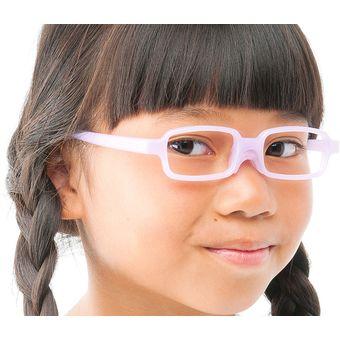 6d9cefa8ae Monturas Para Niños 5-7 Años Miraflex Puente Anatómico Flexible Y Segura En  Silicona -