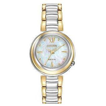 fb74fb9e85fba Compra Reloj Citizen Eco Drive Dama 60549-Plateado online