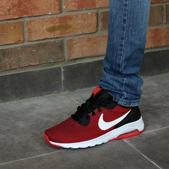 low priced 8885f b1308 Tenis Nike Air Max Motion - AA0544001 - Rojo - Hombre