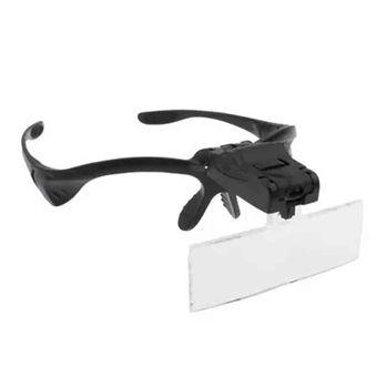 5f7bd40d9b Compra Gafas Lentes Lupa Con 5 Medidas Intercambiables Con Luz Led ...