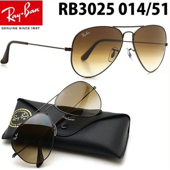 Compra Lentes De Sol Ray Ban Aviador RB3025 014 51 Marron Degrade ... dc681da130