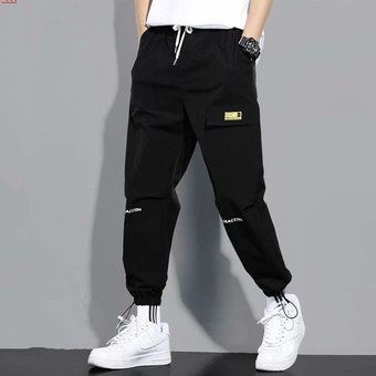 Monos Finos De Verano De Marca Coreana De Moda Para Hombre Pantalones Harem Holgados Para Estudian Linio Peru Un055fa1etbndlpe