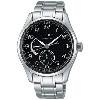 Seiko outlet coupons