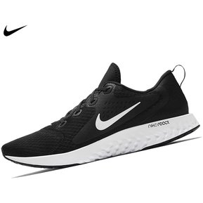 save off 58ed2 aed7d Zapatilla Nike Legend React Para Hombre - Negro
