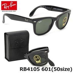 b00155f2e6 Lentes De Sol Ray Ban Wayfarer Fold RB4105 601 Black 50mm
