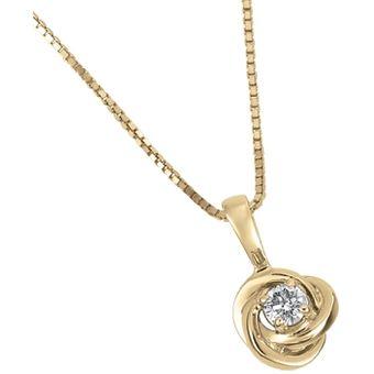 acfc09aaa4ae Compra Dije Con Cadena Oro 14k Con 10 Puntos De Diamante online ...