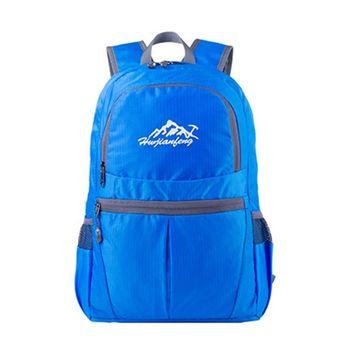 Compra Mochila Deportiva Bolsa De Hombro Impermeable - Azul online ... d316f894127f5
