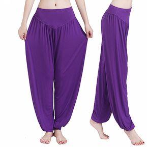 Pantalones Deportivos Para Yoga Mujer Compra Online A Los Mejores Precios Linio Colombia