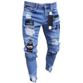 última venta unos dias volumen grande Jeans Hombre - compra online a los mejores precios   Linio ...