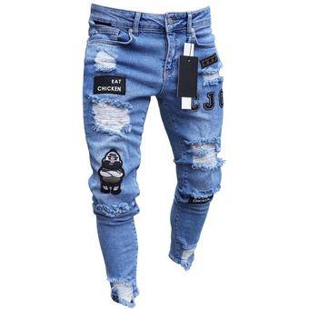 Pantalones Rotos Pantalones De Los Hombres De La Insignia Azul Claro Linio Colombia Ge193fa1g0k3klco