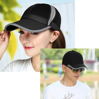 53d40c86c75ae Gorra De Gorro De Béisbol UV Cortar Corriendo Sombrero De Sol Para Hombres  Y Mujeres-