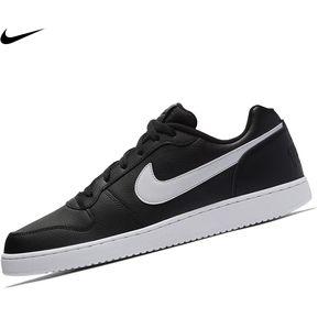 HOMBRES Zapatillas Urbanas Nike passarelape