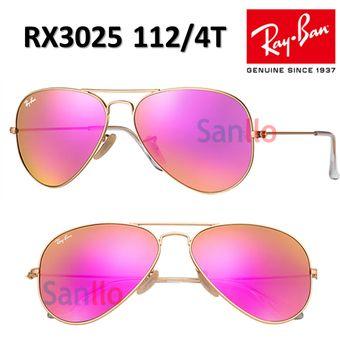 Compra Lentes De Sol Ray Ban Aviador RB3025 112 4T Talla 58mm online ... f5ac8a69a7