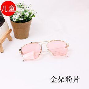 9494a04cd1 Gafas de sol de moda niña Shades Holiday UV400 Protection