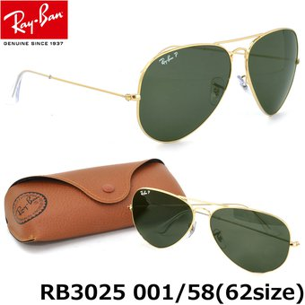 revisa 2446c 4be37 Lentes De Sol Ray Ban Polarizado Aviador RB3026 001/58 62mm