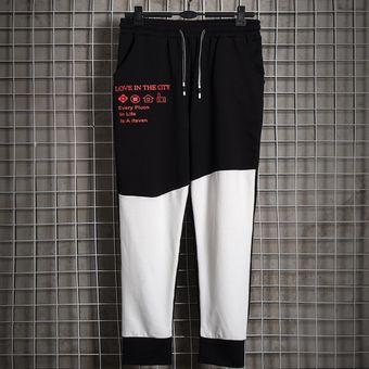 2021 Nueva Moda Pantalones Deportivos Con Tiras Version Coreana De La Tendencia De Los Pantalones Sueltos Pantalones Casuales Marca De Moda Xxxl Image Linio Peru Un055fa0n8wn5lpe