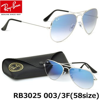 922d2ace7fc2b Lentes De Sol Ray Ban Aviador RB3025 003 3F Azul Cielo Degrade 58mm