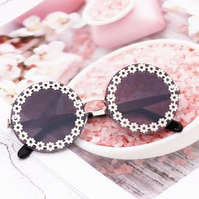 28ff933ab3 Gafas De Sol De Moda Shades Holiday UV400 Para Niños Niñas