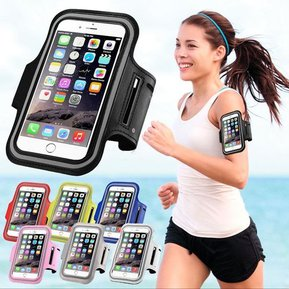 84a3300eea7 Armband, Funda de teléfono para IPhone 4 4S Sports Gym Running Training  Brazo de deporte