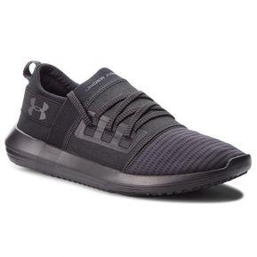 Under Armour Zapatos deportivos hombre Compra online a los