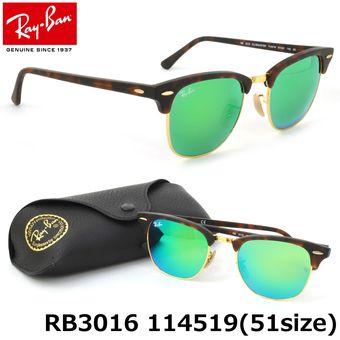01a6e8880e24f Compra Lentes De Sol Ray Ban Clubmaster RB3016 1145 19 Verde ...