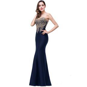 Vestidos frescos y elegantes para toda ocasión en Linio México 5d48e3c0f417