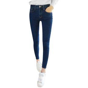 EY Las Mujeres Slim Alta Skinny Jeans Denim Cintura Elástica Stretch Pantalones  Lápiz-Azul Oscuro 009ac7b27e86