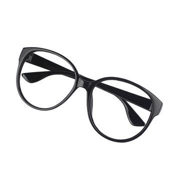 1b8e0593a1 Compra gafas lentes oftalmicos unisexo 360DSC-Negro brillante online ...