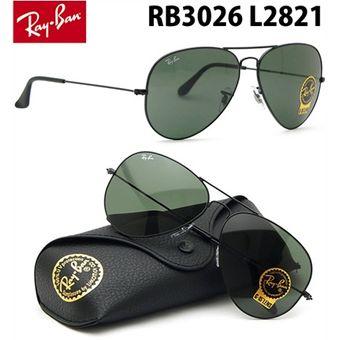 b7d80ba84e Compra Lentes De Sol Ray Ban Aviador RB3026 L2821 Large Metal Black ...