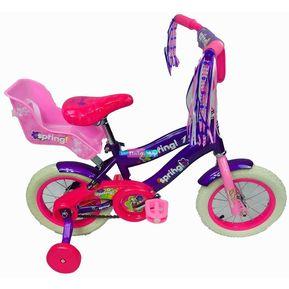 Compra Bicicletas Para Niños Baratas En Linio Tienda Online De México
