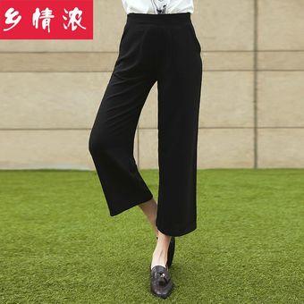 Pantalones Casuales De Verano Para Mujeres Nuevas Moda Coreana Sueltos Sueltos Delgados Nueve Puntos Pantalones Anchos Moda Simple Comoda Y Casual Linio Peru Ge582fa07u9n6lpe