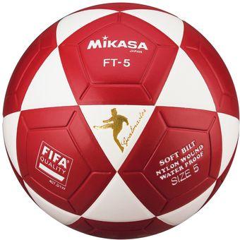 2e102afa07f37 Compra Pelota de Fútbol Profesional Mikasa FT-5 - Guinda Blanco ...