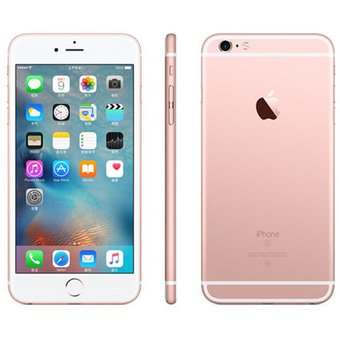 80ace7fa46b Compra Apple iPhone 6S Plus 64GB 5.5