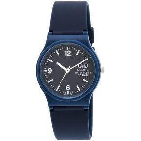 fdeae5601ac32 Compra Relojes Q Q en Linio México