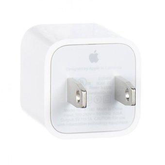 72d1ea3b973 Compra Cargador Cubo Apple Original Iphone 7 Plus/ 6s / 6+ / 6 / 5s ...