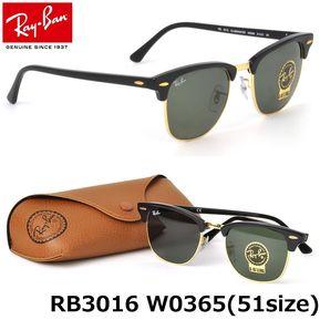 ff9bc7bcdd Lentes De Sol Ray Ban Clubmaster RB3016 W0365 Clásico 51mm