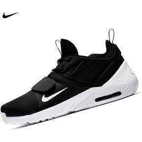 half off 403e5 ca084 Zapatilla Nike Air Max Trainer 1 Para Hombre - Negro y Blanco