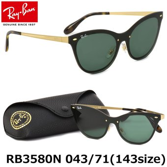 77bbf26f32 Lentes De Sol Ray Ban Blaze Cat Eye RB3580N 043/71 Ojo De Gato Black