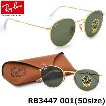 50mm Lentes Clasico Redondo Rb3447 001 Sol Ray Round Ban De Metal 8v0nmNw