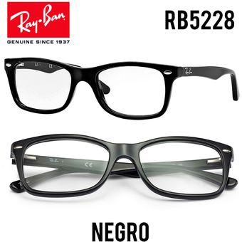 87485b6d36f06 Compra Lentes Monturas Ray Ban RB 5228 Oftalmicos online   Linio Perú