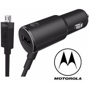 8e93c26cfa8 Compra Batería Externa, Cargadores y Cables para Celulares Motorola ...