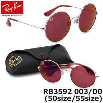 descubre las últimas tendencias brillo encantador estilo clásico Lentes De Sol Ray Ban Ja-Jo RB3592 003/D0 Rojo Transparente Talla 55mm