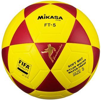 7238c82a2755d Compra Pelota de Fútbol Profesional Mikasa FT-5 - Amarillo Guinda ...