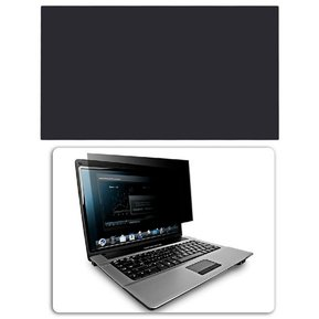 e499bfeb26 EY Filtro de privacidad de 16 pulgadas Pantallas Anti Peeping Película  protectora para Laptop 16:
