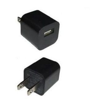 4a6579ac4e3 Compra Cargador de Pared USB para iPod iPhone - Negro online | Linio ...