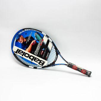5d1093fe1c3 Compra Raqueta De Tenis Babolat Roddick Junior 125 online
