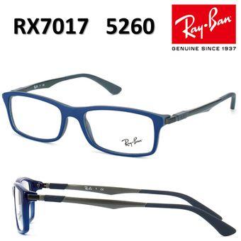 5e61e06cfe Compra Lentes De Medida Oftálmico Montura Ray Ban RX7017 5260 Azul ...